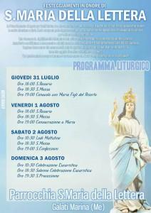 Il programma liturgico della festa di Maria SS.Lettera, patrona di Galati Marina