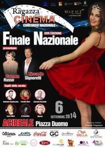 """La locandina della finale nazionale 2014 di """"Una Ragazza per il Cinema"""""""