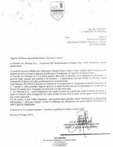 """La domanda per la richiesta della disponibilità del """"Giovanni Celeste"""" presentata dall'ACR Messina lo scorso 25 giugno"""