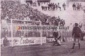 Campionato 1984-85 Messina Reggina 1-0 gol di Catalano su rigore