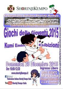 Locandina Giochi della gioventù di Shorinji Kempo