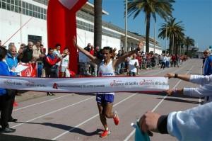 L'arrivo della Messina Marathon 2011