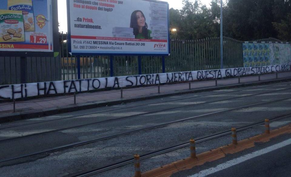 striscione pro Ciccio Currò