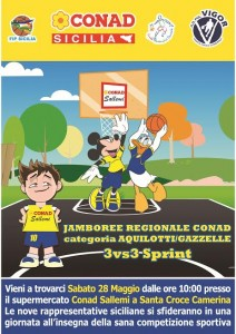 Logo Jamboree Regionale 2016 Santa Croce Camerina