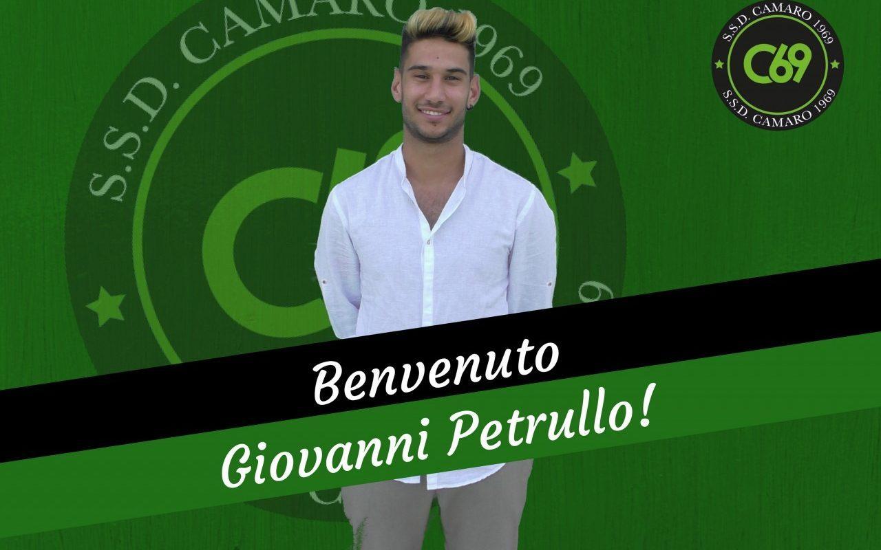 Giovanni Petrullo