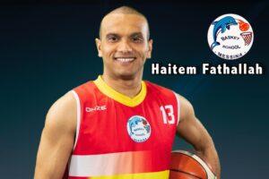 Haitem Fathallah