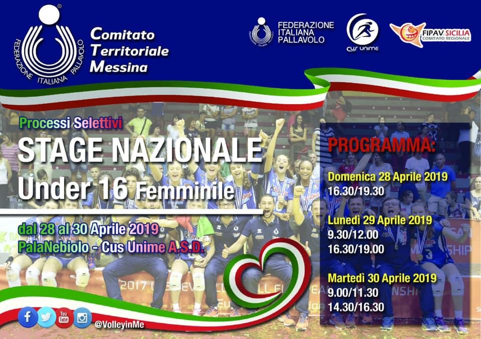 Locandina Stage Nazionale