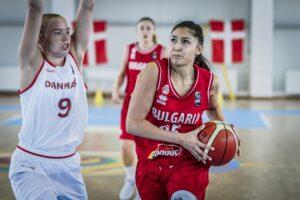 Katrin Stoichkova